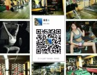 宜昌三峡大学红脸健身房