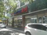 北京市共有几家安利专卖店北京市安利店铺具体位置