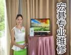 广州宏基ACER笔记本维修 专业宏碁电脑服务