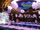 厦门婚礼现场布置,求婚布置的宝宝宴生日趴布置