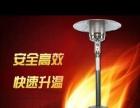 液化气取暖炉