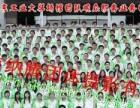 福州毕业照拍摄,福州毕业照摄影摄像哪家好 毕业拍照