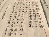 零基礎少兒美術班南京零基礎少兒書法班南京零基礎素描班