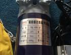 供应上海电动卷帘门电机 厂家直销 价格最低