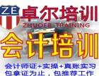 湖南大学教学直属点,大专,本科,研究生学历均可报名