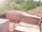 回收电缆线盘、废旧电缆线、工地旧木材(如旧木方等)