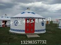 河南中远蒙古包厂,可私人定做蒙古包