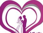 西安牵手婚恋服务有限公司诚招代理加盟