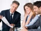 中外合资融资租赁公司执照办理流程和大概费用