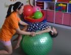 童翼感统中心:提高专注力 协调平衡 改善语言迟缓