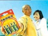 南孚电池 5号 7号 聚能环 两粒装 正品