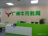 广州考电工证在那里考