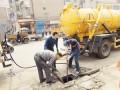 苏州专业管道疏通管道清洗抽粪下水道污水管道污水井地沟化粪池