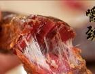 长年出售正宗哈萨克果木熏马肠,熏马肉