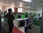 广州哪里有电工 焊工培训考证年审 英杰教育