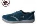 正品男鞋滑板鞋运动鞋 真皮磨砂休闲鞋 头层反绒牛皮时尚韩板鞋
