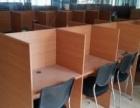 唐县办公家具办公桌唐县屏风隔断办公桌唐县办公家具定做课桌椅
