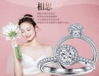 广州珠宝加盟香港皇家珠宝打造珠宝行业新篇章