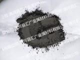河北清河汇广金属钨粉 高纯钨粉 超细钨粉 微米级钨粉