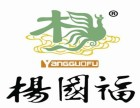 北京杨国福麻辣烫加盟费是多少 条件 麻辣烫加盟店榜