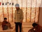 【武汉纳米汗蒸房承建】加盟官网/加盟费用/项目详情