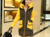 2014新款韩版修身拼接羽绒棉服保暖女装棉衣中长款