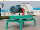 山东省供应水滴式锤片粉碎机可粉玉米芯,木片等厂家直销