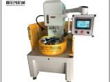 廠家定制20噸多工位轉盤式液壓機分度盤成型液壓機單柱液壓機
