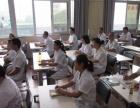 南阳医专中医美容、按摩、推拿、针灸培训班招生