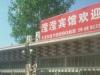 葫芦岛-四家新村1室1厅-500元