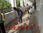 上饶专业承接 大型场所 学校家庭开荒保洁 日常保洁