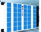 超市储物柜24门自编码最新价格固彩支持定制颜色 品质保障