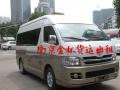 南京金杯大面包车货运搬家租车提货送货拉货