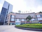 广州便宜养老院