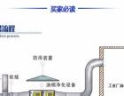 合肥废气处理设备除尘装置