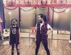 北京通州万达大兴亦庄黄村附近学习街舞找桔子树艺术教育