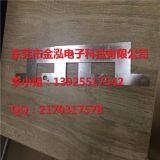 TZX母线槽铜排铜软连接加工