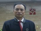 公司诉讼谭灿律师