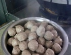 潮州汕头牛肉丸培训 牛肉丸的做法 好前途小吃培训
