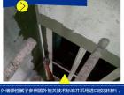杭州外墙真石漆-仿石漆厂家批发选择哪家好