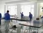 上海浦东张江大理石 水磨石翻新-瓷砖美缝 地毯清洗