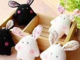 可爱珍珠兔/绒概念创意兔子毛绒玩具公仔宝宝 手机挂件