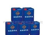 T7-i稀土燃气火焰能量增强剂、稀土燃气催化增效剂、