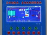 太阳能采暖集热工程控制柜 LCD 液晶屏 全中文显示