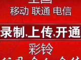 周口文广传媒有限公司