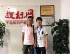 湖南长沙知识产权保护 长沙专利商标条形码办理