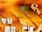 昆明专业公司注册 代理记账 公司验资审计变更 全程