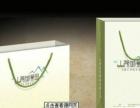 专业定制服装辅料、名片、宣传画册、印刷、包装等产品