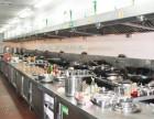福田八卦岭餐饮设备回收 餐厅桌椅 高价回收 二手空调回收