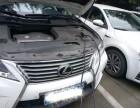 太原市24小时流动汽车救援搭电换胎送油送水拖车电瓶脱困